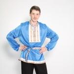 Русский народный (Мужской синий)