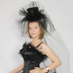 Черная невеста