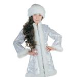 Снегурочка серебо для девочки