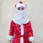 Дед Мороз для мальчика