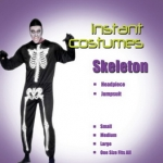 Скелет. Продажа