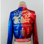Куртка Харли Квинн. Продажа