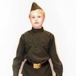 Военная форма подростковая