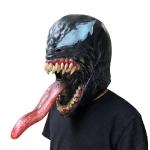 Латексные маски. Продажа