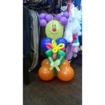 Клоун №2