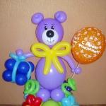 Медведь с подарком. Цена 600 рублей
